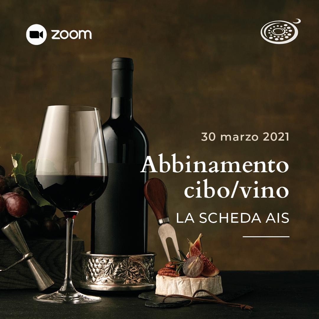 Abbinamento cibo/vino: la scheda AIS