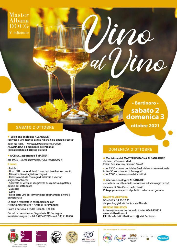 Vino al Vino - Master Albana 2021 - 2 e 3 ottobre